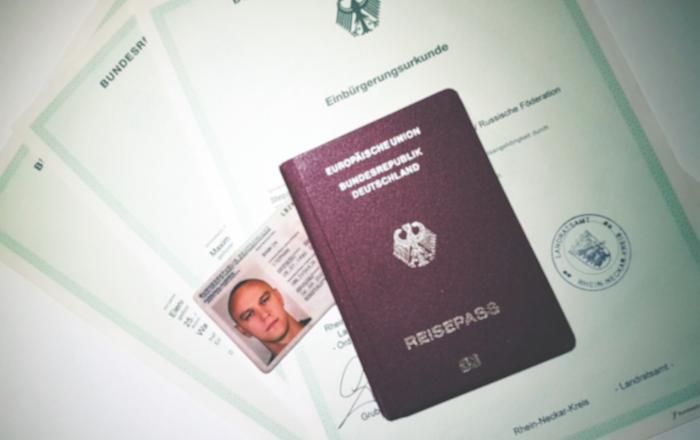 Условия получения гражданства Германии