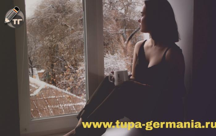www.tupa-germania.ru