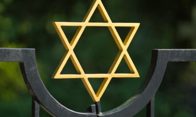 Изображение - Еврейская иммиграция в германию 371_image1