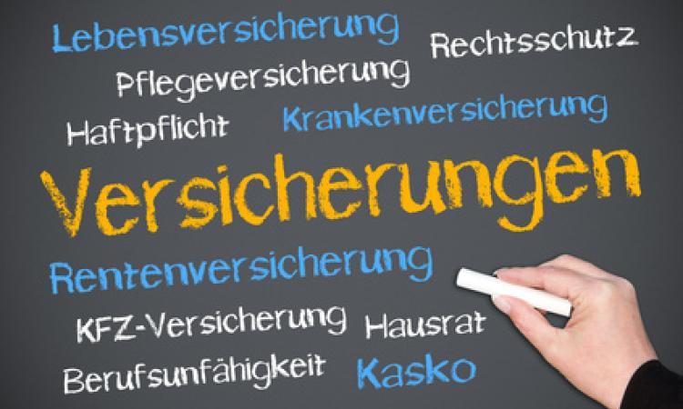Обзор немецких страховок