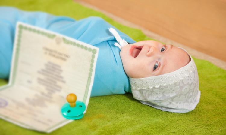 Упрощается ли получения гражданства в россии родителям при рождении ребенка