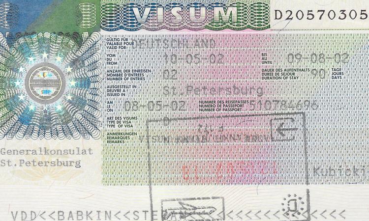 Наличие штрафа по водительскому удостоверению