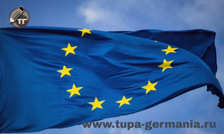 www.tupa-germania.ru
