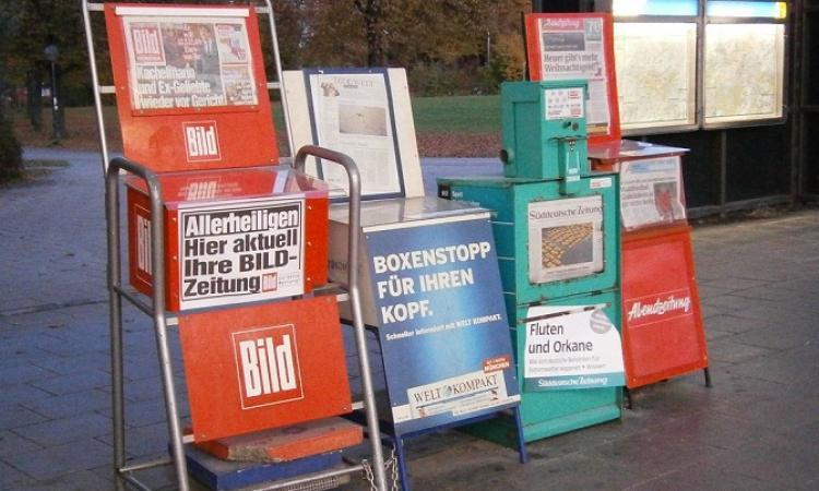 Доверие к покупателям в Германии f3b867ede52
