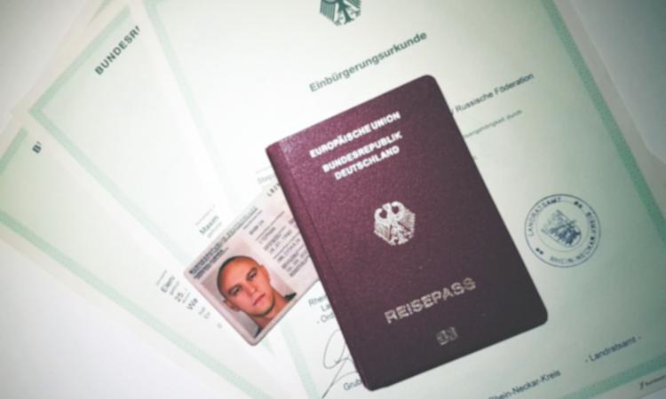Уведомление о приеме в гражданство
