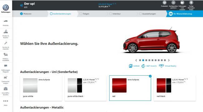 Скриншот конфигуратор VW