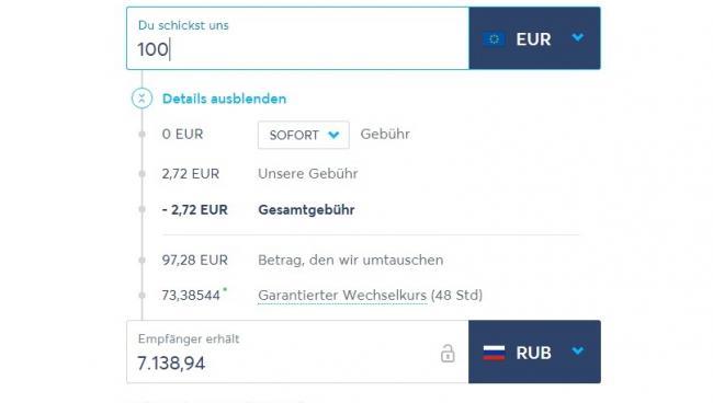 Перевод денег через TransferWise