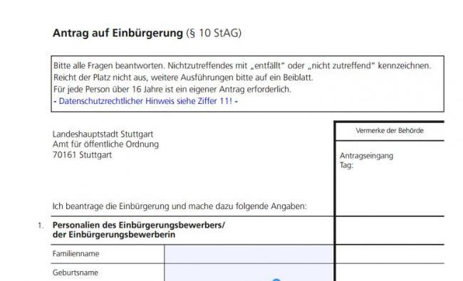 Форма заявления на немецкое гражданство