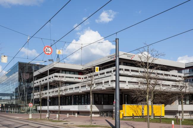 Здание университета Бремен