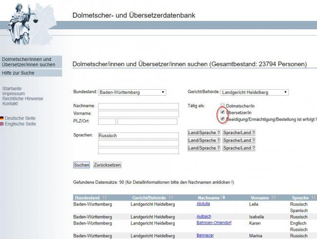 Скриншот сайта поиска переводчиков в Германии