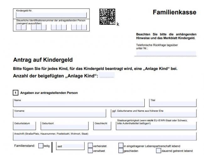 Скриншот заявления на Kindergeld