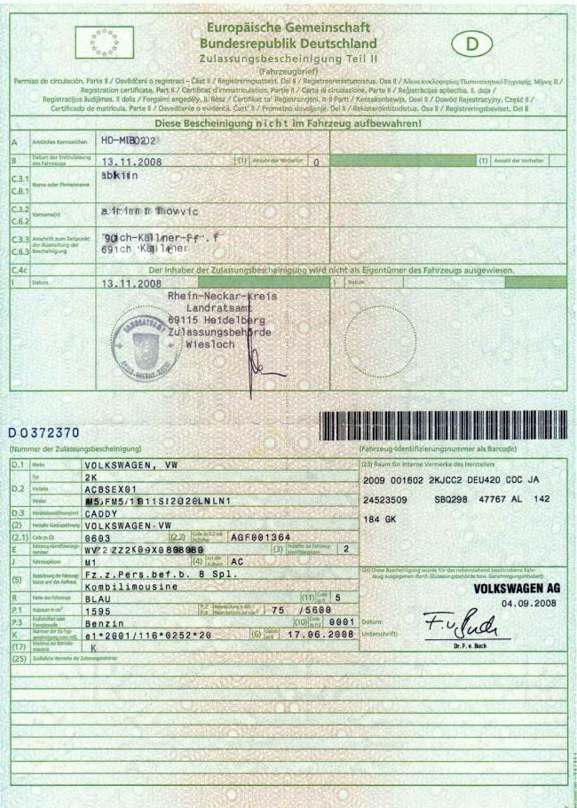 Скан документов на машину в Германии часть 2